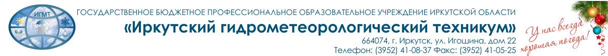 Logo for IGMT